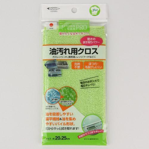 日本製-MAMEITA 免洗劑拭油布.去油抹布