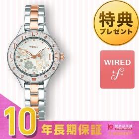 ワイアード セイコー WIRED SEIKO リラックマ15周年コラボ 800本限定 クオーツ  レディース 腕時計 AGEK743