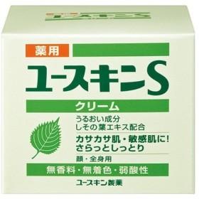 薬用ユースキンS クリーム(70g)