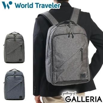 World Travele ワールドトラベラー NIMBUS リュック 16L 57233