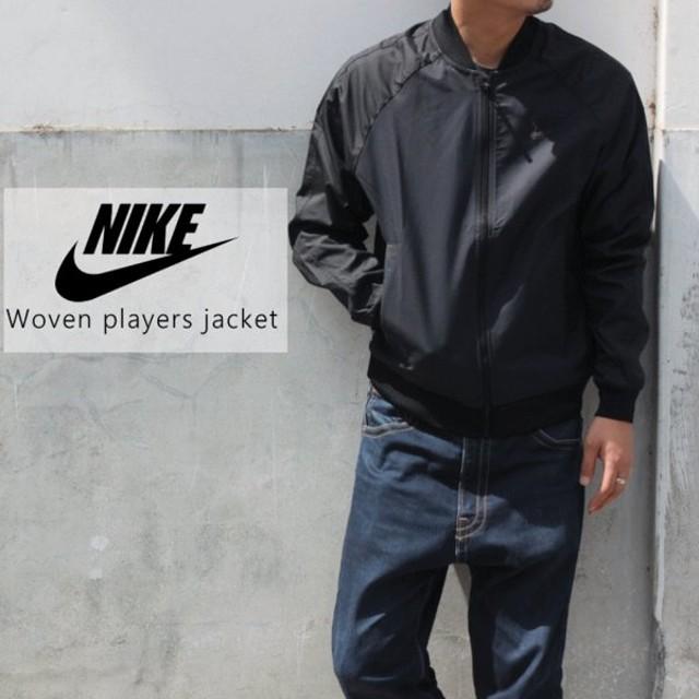 ナイキ NIKE ウェア ウーブン プレイヤーズ ジャケット ブラック/ブラック/ブラック 832225-010