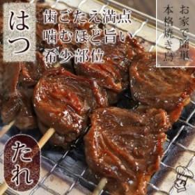 焼き鳥 国産 はつ串(心臓) たれ 5本 BBQ バーベキュー 焼鳥 惣菜 おつまみ 家飲み グリル ギフト 生 チルド 冷凍