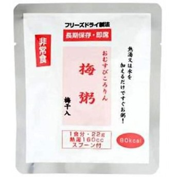 おむすびころりん 梅粥 ( 1コ )