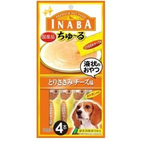 INABAちゅる INABAちゅる/14gx4本 とりささみチーズ味