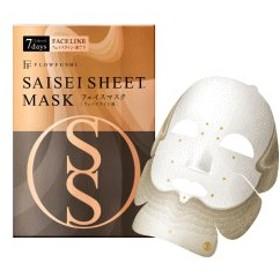 フローフシ SAISEIシート マスク フェイスライン用 7日間 2袋入り