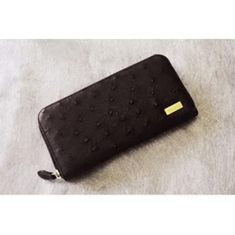 【数量限定】オーストリッチ財布ラウンドファスナー(ブラック)