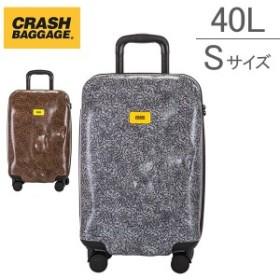Crash Baggage クラッシュバゲージ サーフェース スーツケース 40L CB121