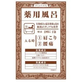 大山(OHYAMA) 薬用風呂肩こり・腰痛  (40g) 【医薬部外品】