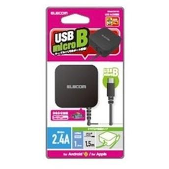 エレコム MPA-ACM01BK スマートフォン・タブレット用AC充電器 microBケーブル一体型 2.4A出力 USB1ポート 1.5m(microBケーブル+USBポート/ 2.4A)