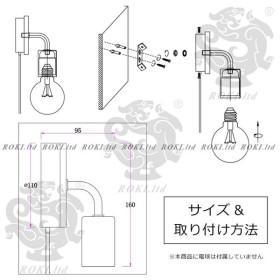 朗麒(ROKI) 照明 コンセント式 スイッチ付き LED対応 間接照明 ブラケットライト/ウォールライト 1灯 シンプルデザイン 木質ベー