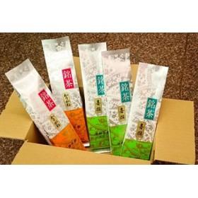 水野茶園のお茶(普段使いおすすめセットB)
