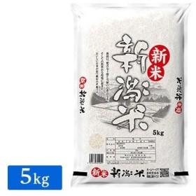 田中米穀 【精米】30年産 新米 新潟米 5kg