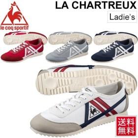スニーカー レディース/ルコック lecoqsportif LA シャルトリュー/ローカット シューズ 女性用 軽量 消臭機能 レトロスタイル 婦人靴 おしゃれ/QL3LJC18