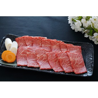 山形牛「もち米給与牛」カルビ焼肉用 300g 010-D03