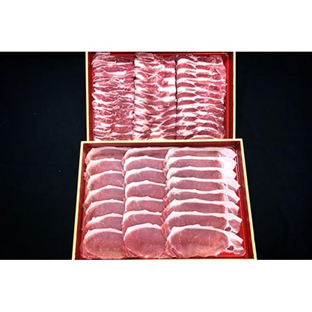 南アルプス桃源ポーク 豚ロース肉(生姜焼き用)・豚バラ肉(うす切)