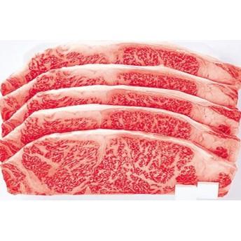 いわて牛サーロインステーキ1kg