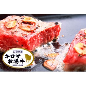甲州富士桜ポーク5種+キロサ牛+甲州地どり「プレミアムセット」