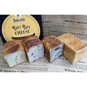 パリパリチーズと食パンのよくばりセット