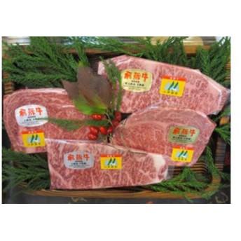 飛騨市推奨特産品 山勇畜産の飛騨牛5等級、4等級サーロイン、リブロイン各1枚約200g 計4枚800gをお届けします![J0004]