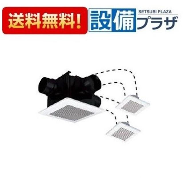 〓[FY-24CTS7V]パナソニック  天井埋込形換気扇  2〜3室換気用