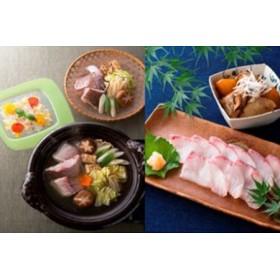 穂州鯛と厳選カンパチの高級魚贅沢味わいセット