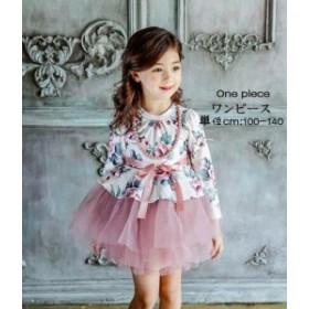 ワンピースドレス  子供 女の子  チュールワンピース リボンレベル 長袖  綿  ハイウエスト 3色 可愛い