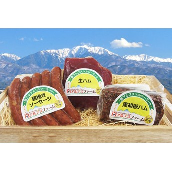 ダチョウ肉のソーセージ&ハム 3種セット