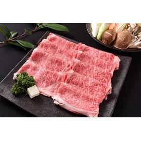 山形牛「もち米給与牛」すき焼き用スライス(肩ロース)400g 015-D01