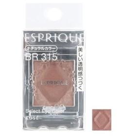 コーセー エスプリーク セレクト アイカラー ブラウン系 BR315 (1.5g) アイシャドウ ESPRIQUE