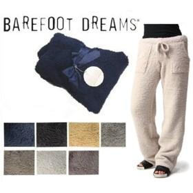 ベアフットドリームス Barefoot Dreams コージーシックパンツ 587 ロングパンツ メンズ Cozy Chic Men`s Pants
