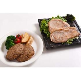山形牛入り肉屋仕立てのハンバーグセット 合計1.5kg 015-D02