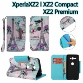 Xperia XZ2ケース Xperia XZ2 compactケース Xperia XZ Premium カバー 手帳型 花 パンダ ぞう 可愛い スタンド機能 カード収納  ねこ