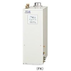 石油給湯器 コロナ UKB-SA470FMX(FK) +排気筒トップセット付(UIB-NS2) 据置型 屋内設置型 強制排気 ボイスリモコン付 [♪■]