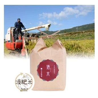 循米(めぐり米) きぬむすめ岡山県真庭産 5kg