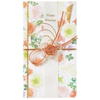 マルアイ キR1DA 水彩花柄 金封 オレンジ [祝儀袋]