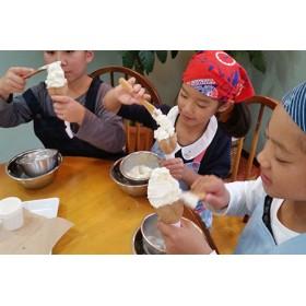 アイスクリーム作り体験orバター作り体験をしませんか!