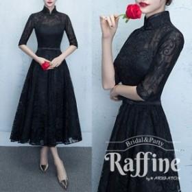 結婚式 お呼ばれ ドレス パーティードレス 韓国 ワンピース 二次会  ブラック レース スタンドカラー ブラック フレア ブラック かわいい