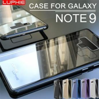 Galaxy Note9 ケース 背面保護 ギャラクシー ノート9 case オシャレ 背面ケース 9Hガラス シンプル メタルケース バンパー