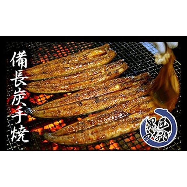 備長炭手焼【鹿児島県大隅産】黒匠うなぎの蒲焼4尾セット