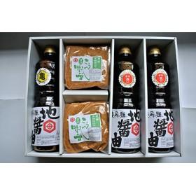 地の香り(みそ、醤油セット)醤油1リットル×3本と味噌のセット[B0053]
