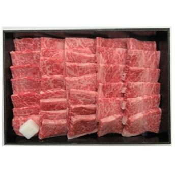 松阪牛 肩ロース 焼肉用 700g