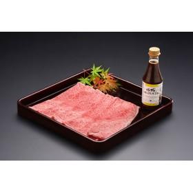 J167伊万里牛(A5)レモンステーキセット