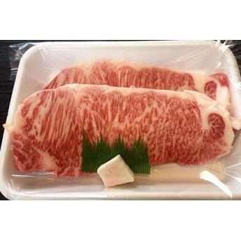 サーロインステーキ肉180g×2枚