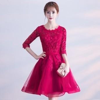 パーティードレス 韓国ワンピース 花柄 フラワー ボタニカル フレアスカート 花柄刺繍 ナイトシーン 結婚式 演奏会 お呼ばれ