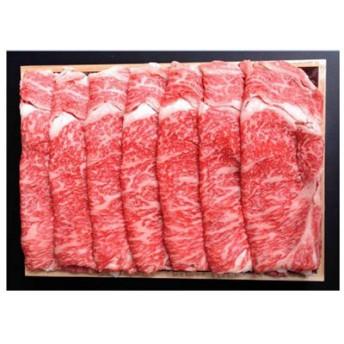 松阪肉 しゃぶしゃぶ(ロース) 500g