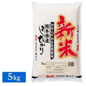 田中米穀 【精米】30年産 新米 熊本県産コシヒカリ 5kg