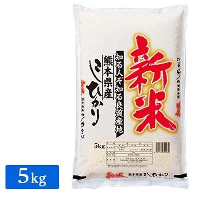 田中米穀 【精米】30年産 熊本県産コシヒカリ 5kg