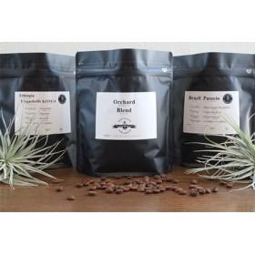 5-9-5 ROASTERIA ORCHARD COFFEE GIFT BOX 2