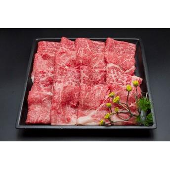 米沢牛すき焼き・しゃぶしゃぶ用(約240g)
