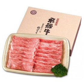 飛騨牛すき焼き用 もも・かた肉 700g